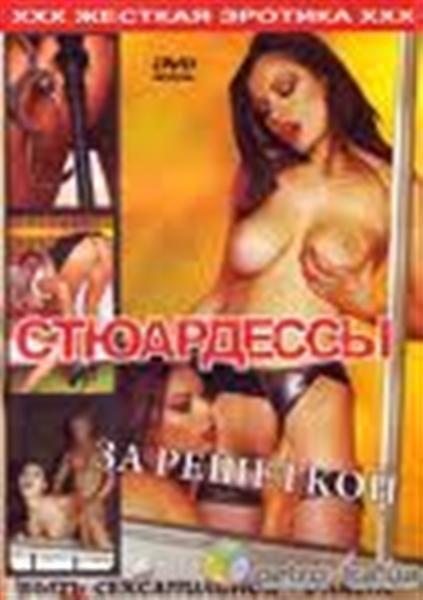 erotika-onlayn-v-rossii